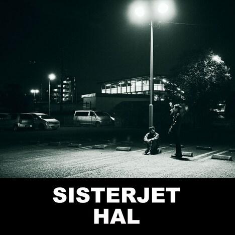 SISTERJET「HAL」配信ジャケット