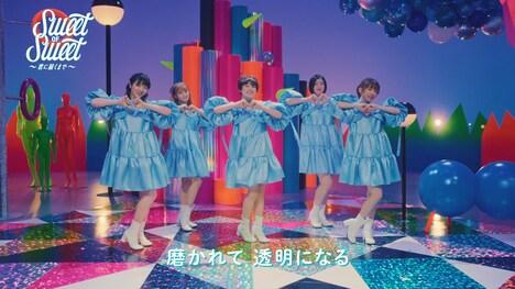 私立恵比寿中学が出演する「Sweet of Sweet~君に届くまで~」より。