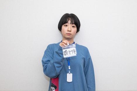 ガミヤサキ(Photo by sotobayashi kenta)