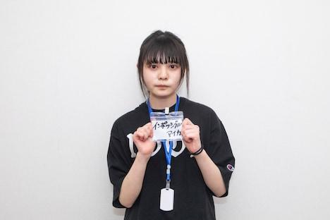インポッシブル・マイカ(Photo by sotobayashi kenta)