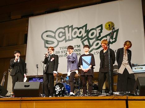 Matt(左から2番目)とBLUE ENCOUNT。(写真提供:TOKYO FM)