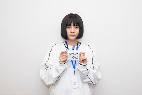 セックスサマーウイカ(Photo by sotobayashi kenta)