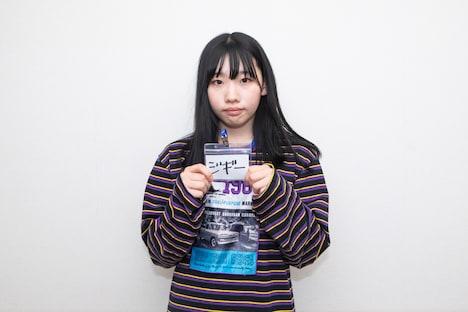 ジギー(Photo by sotobayashi kenta)