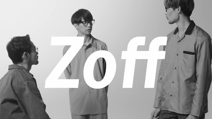 「Zoff NIGHT&DAY」ムービー LUCKY TAPES編より。