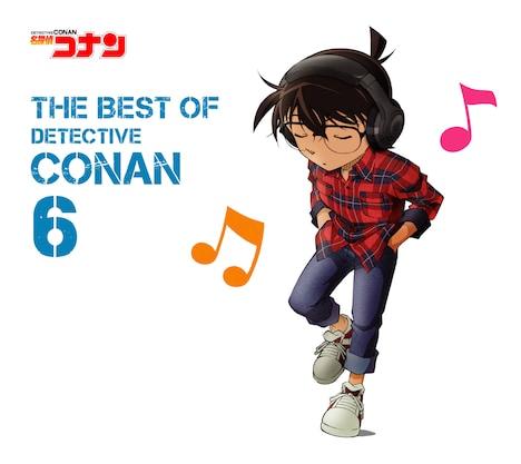 V.A.「名探偵コナン テーマ曲集 6 ~THE BEST OF DETECTIVE CONAN 6~」ジャケット