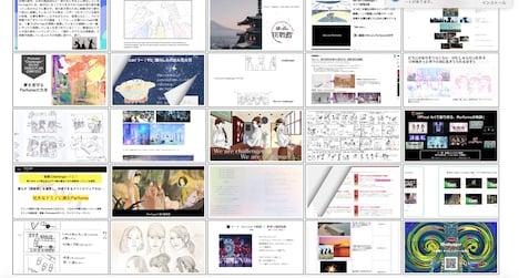 """企画案コンテスト「Perfume """"Challenger"""" MUSIC VIDEO PLAN CONTEST」のティザーより。"""