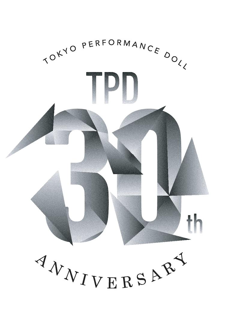 東京パフォーマンスドール結成30周年ロゴ