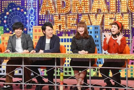 「出没!アド街ック天国」より。(c)テレビ東京
