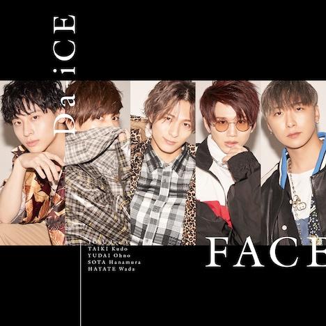 Da-iCE「FACE」初回限定盤Aジャケット