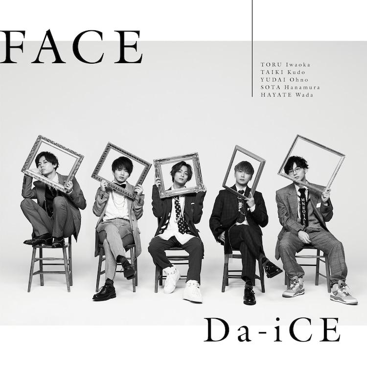 Da-iCE「FACE」初回限定盤Bジャケット