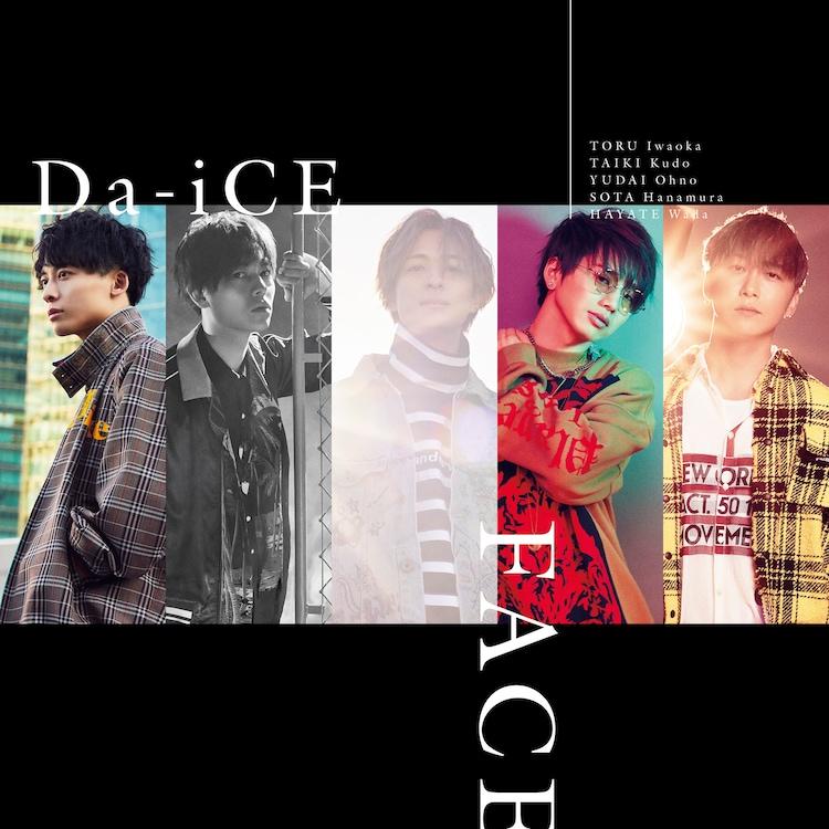 Da-iCE「FACE」通常盤ジャケット