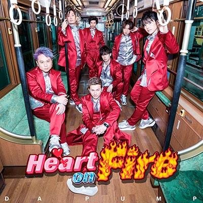 DA PUMP「Heart on Fire」CD+DVD盤ジャケット