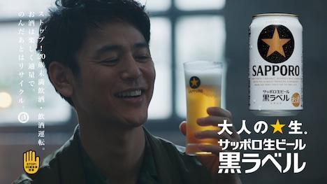 「サッポロ生ビール黒ラベル」CMのワンシーン。