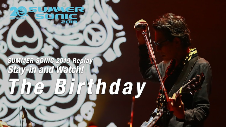 「SUMMER SONIC 2019 Replay:Stay-in and Watch!」The Birthday