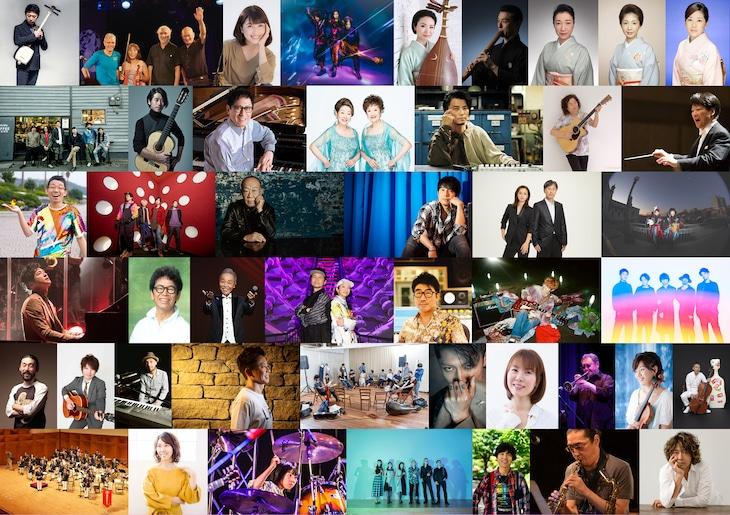 「日比谷音楽祭2020」出演者