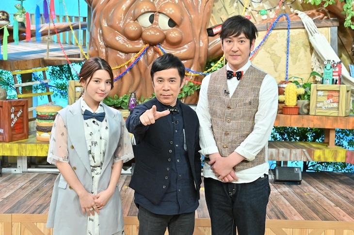 「アイ・アム・冒険少年」出演者。左から川島海荷、岡村隆史(ナインティナイン)、田中直樹(ココリコ)。(c)TBS