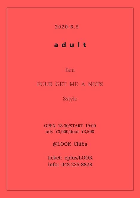 「adult」告知用ビジュアル