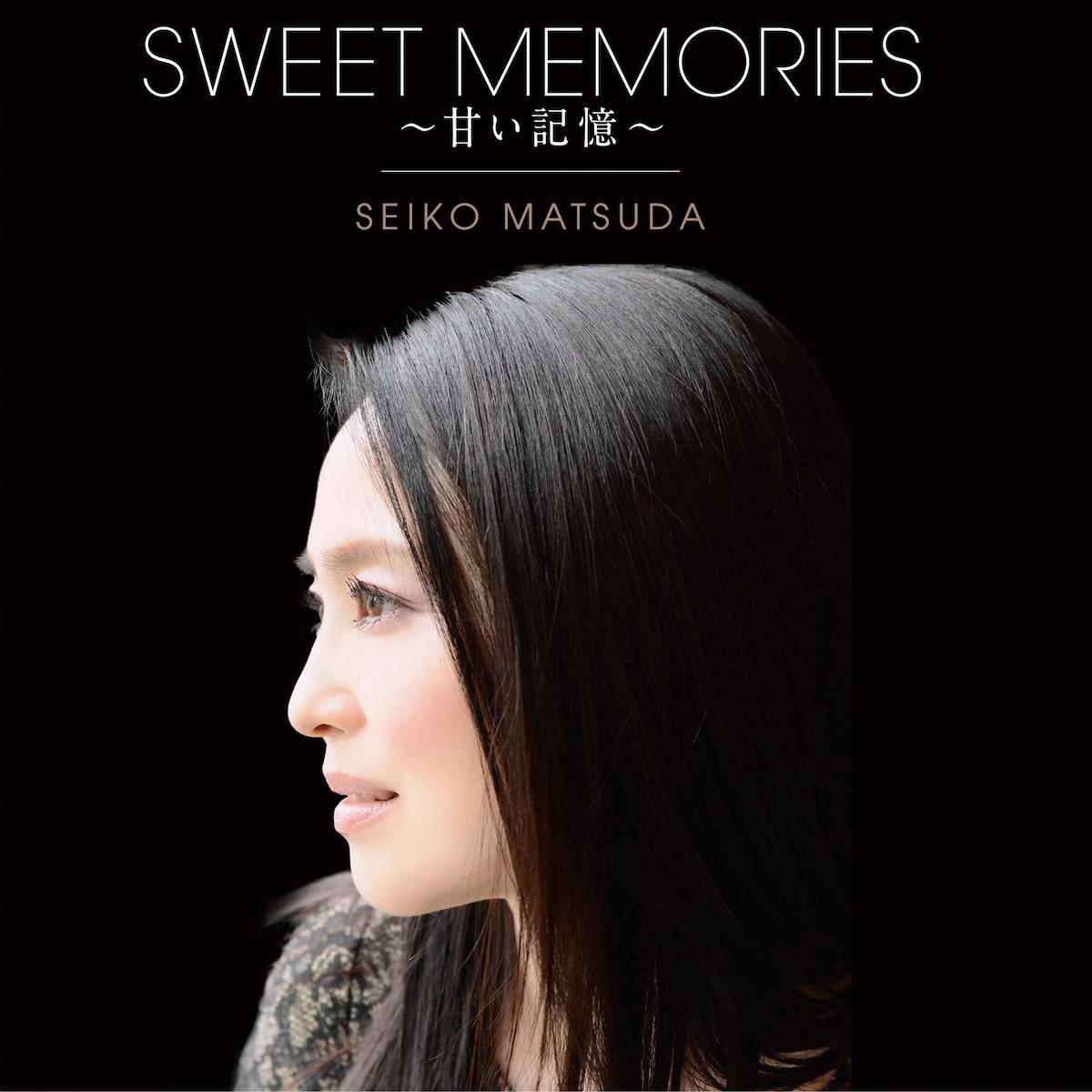 松田聖子新曲
