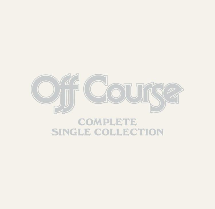 オフコース「コンプリート・シングル・コレクション」ジャケット