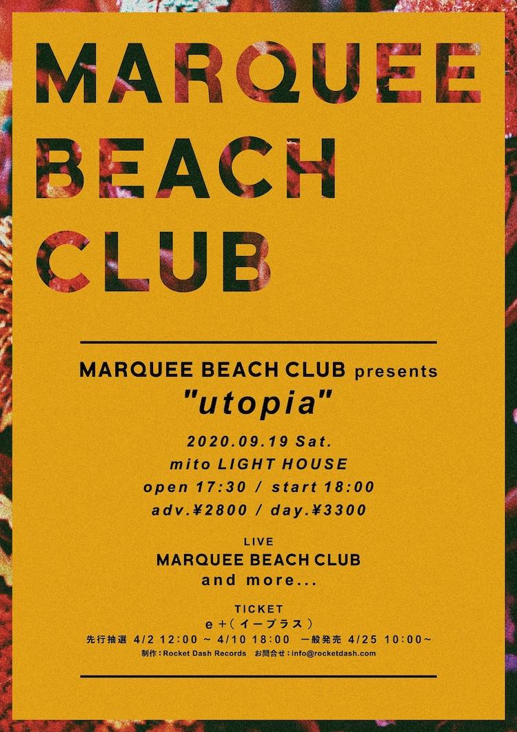 """MARQUEE BEACH CLUB「MARQUEE BEACH CLUB PRESENTS """"utopia""""」フライヤー"""