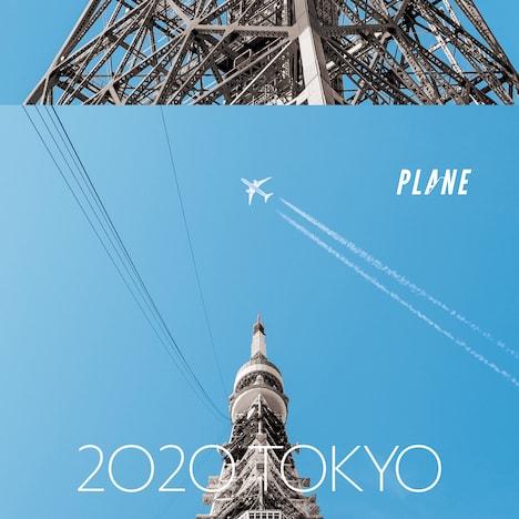 plane「2020 TOKYO」ジャケット