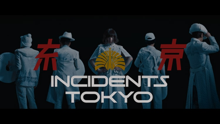 東京事変「永遠の不在証明」ミュージックビデオより。