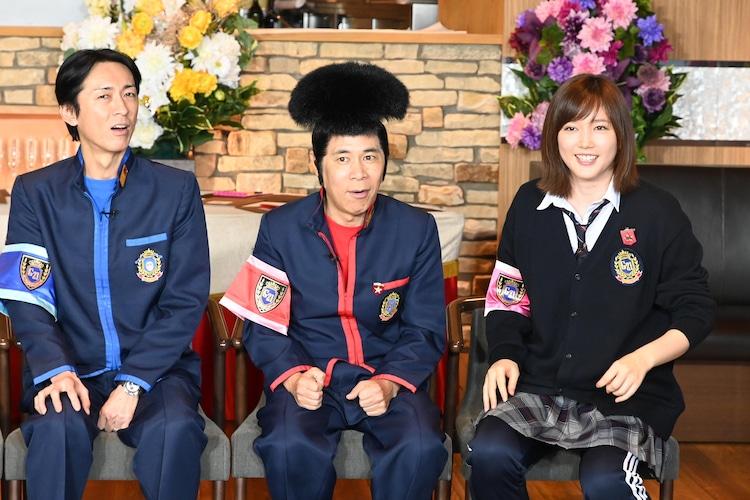 左から矢部浩之、岡村隆史、本田翼。(c)日本テレビ