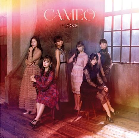 =LOVE「CAMEO」Type-Bジャケット