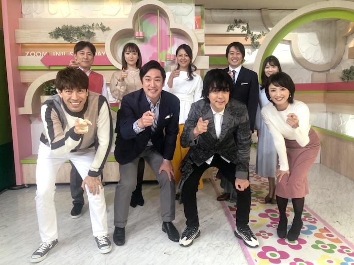 「ズームイン!!サタデー」出演者とヒャダイン(2020年2月出演時)。