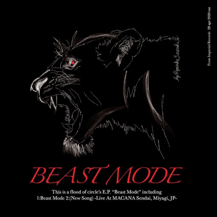 a flood of circle「Beast Mode」ジャケット