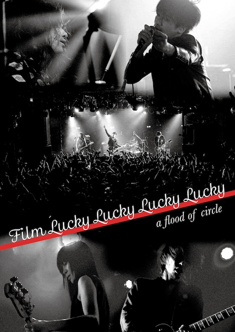 a flood of circle「Film Lucky Lucky Lucky Lucky」ジャケット