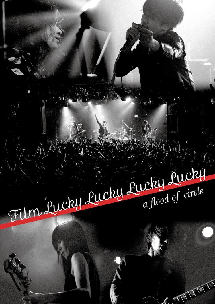 a flood of circle「Film Lucky Lucky Lucky Lucky」ジャケット