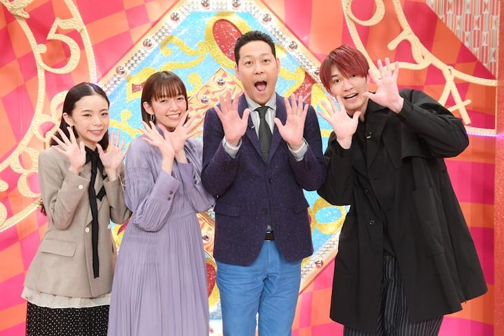 左から趣里、佐藤栞里、東野幸治、ジェシー(SixTONES)。