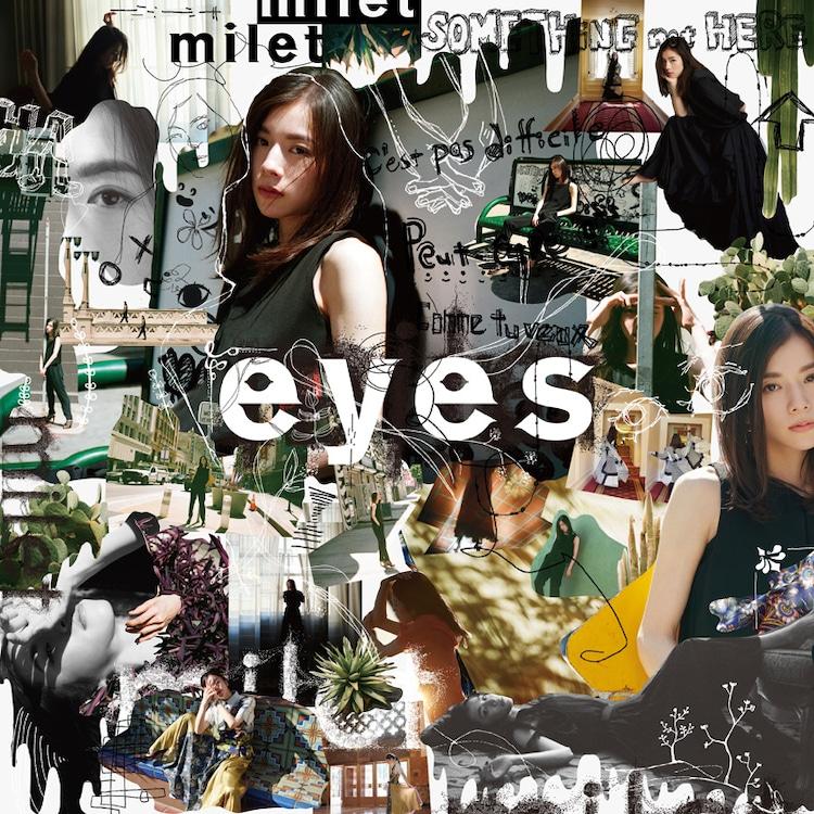 milet「eyes」初回限定盤Bジャケット