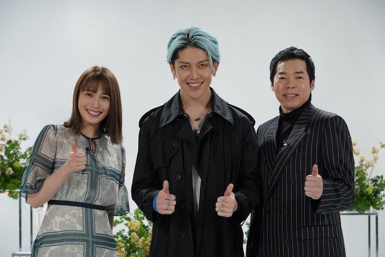 左から広瀬アリス、MIYAVI、今田耕司。(c)NTV
