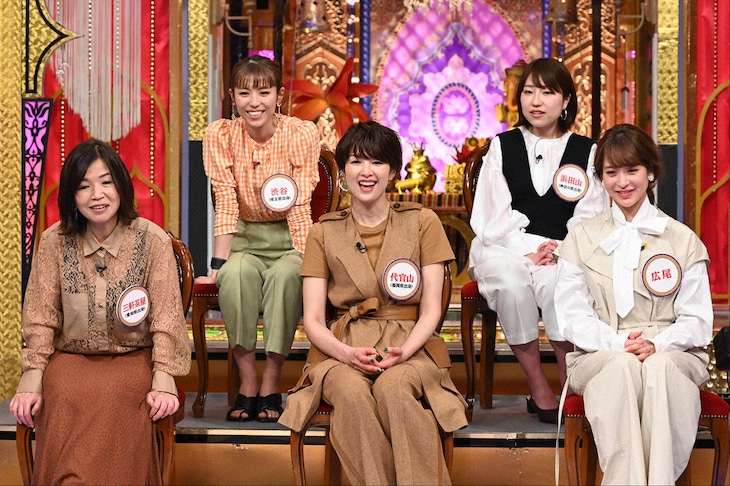 日本テレビ系「今夜くらべてみました 上京して東京で背伸びして生きる女!2時間SP」より。(c)日本テレビ