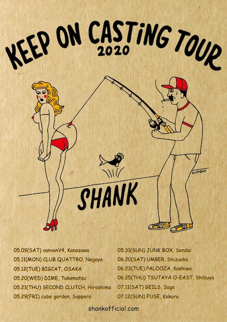 SHANK「KEEP ON CASTiNG TOUR 2020」告知ビジュアル