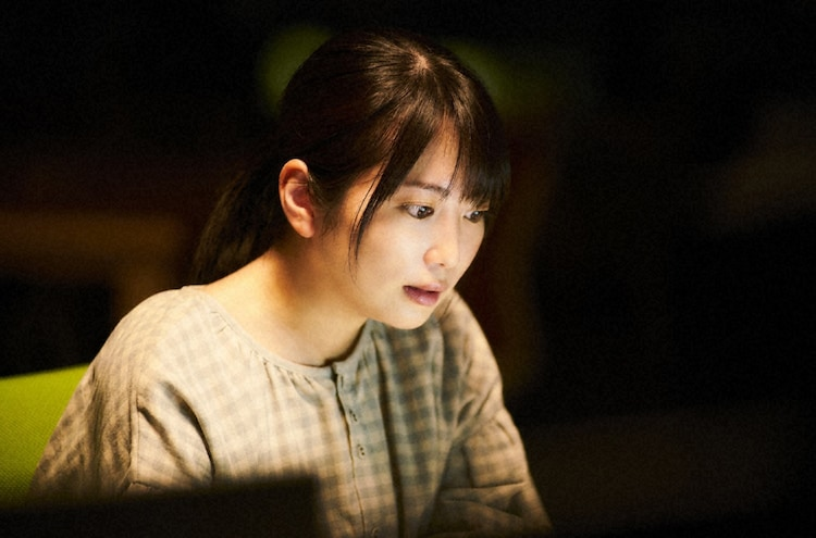 大宮亜希役の志田未来。(c)テレビ東京