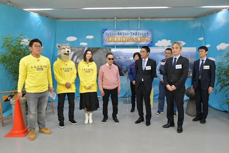 「タモリ倶楽部」より。(c)テレビ朝日