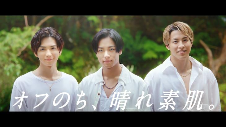 「DHC 薬用ディープクレンジングオイル リニューブライト」テレビCMより吉野北人、川村壱馬、RIKU。
