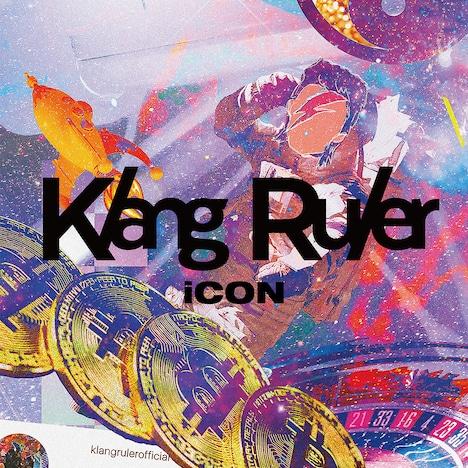 Klang Ruler「iCON」配信ジャケット