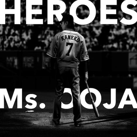 Ms.OOJA「Heroes」ジャケット