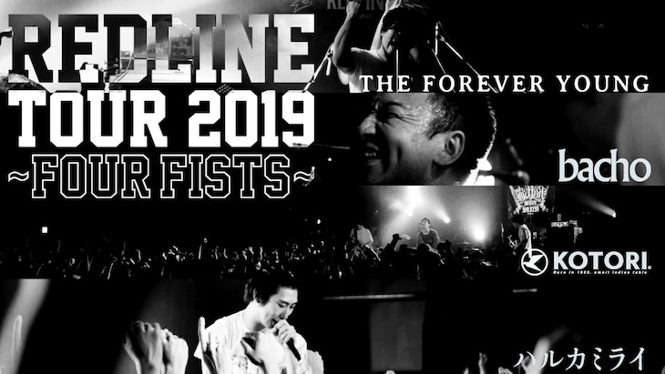 「REDLINE TOUR 2019~FOUR FISTS~」ライブ映像より。
