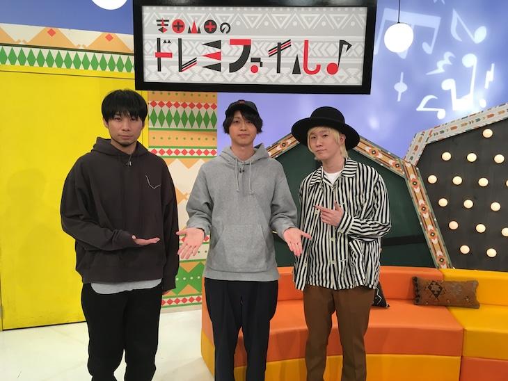 吉田山田とぜったくん(中央)。