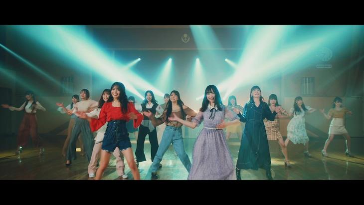 NMB48「だってだってだって」ミュージックビデオのワンシーン。