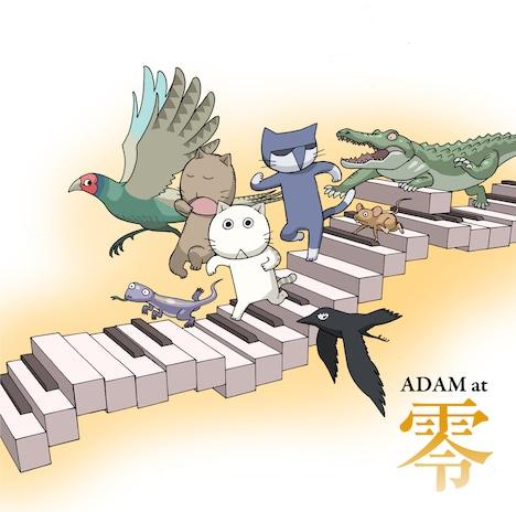 ADAM at「零」ジャケット