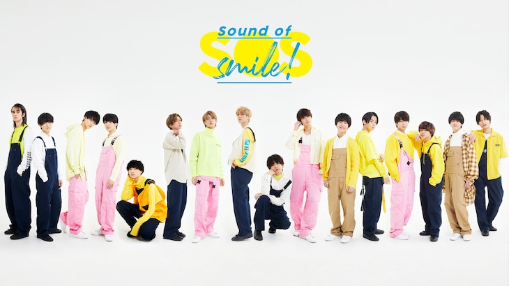 「Sound of smile!」ビジュアル