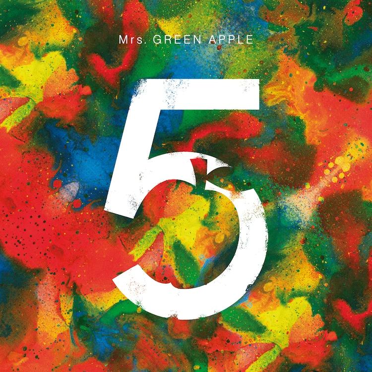 Mrs. GREEN APPLE「5 COMPLETE BOX」ジャケット