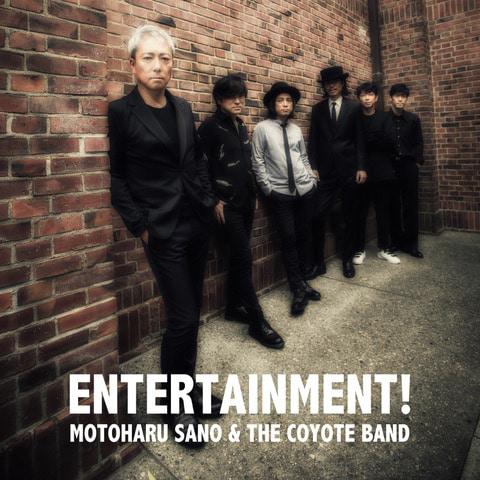 佐野元春&THE COYOTE BAND「エンタテイメント!」ジャケット
