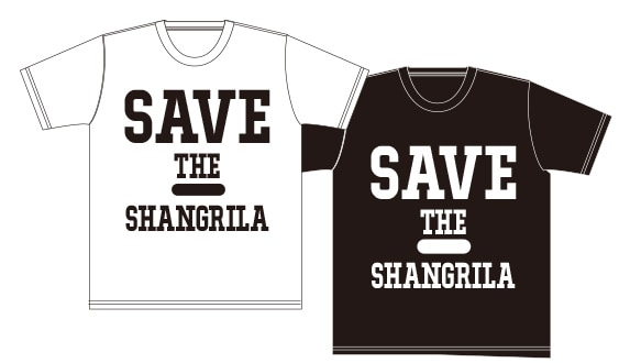 「SAVE THE SHANGRILA」Tシャツ